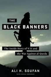 Black banners cover